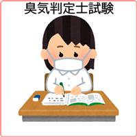 study_mask